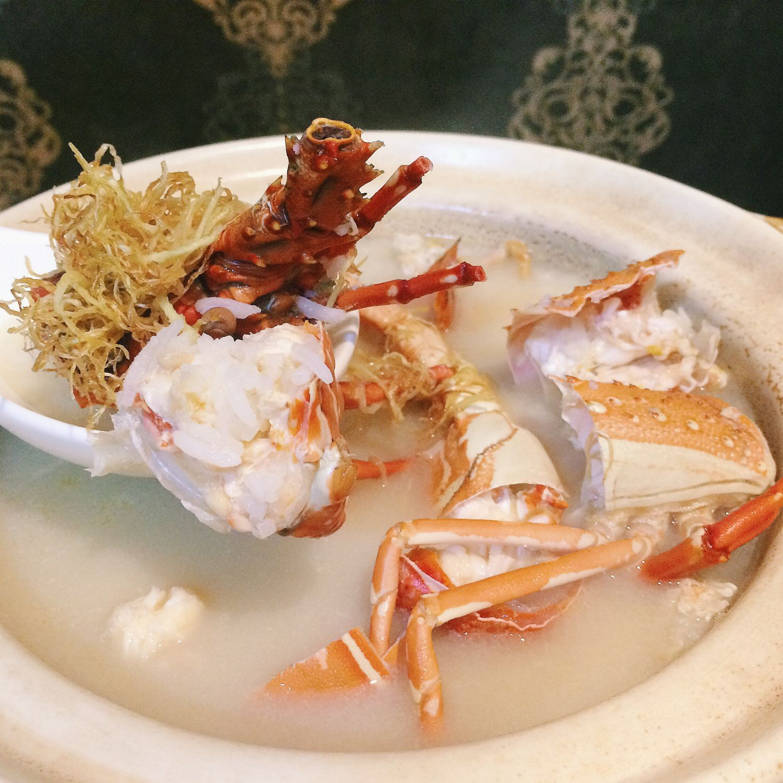 Lobster Porridge - Diamond Kitchen