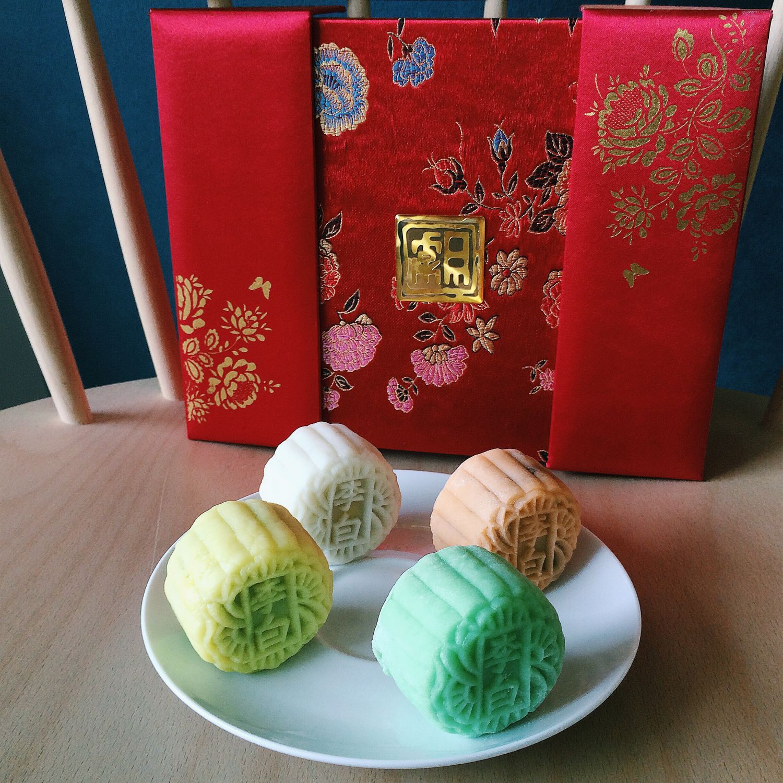 Snow Skin Mooncakes - Li Bai Cantonese Restaurant
