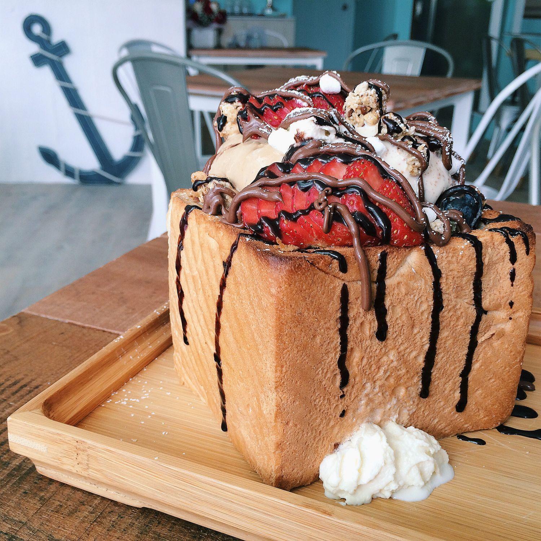 Chocolate Hazelnut Shibuya Toast - Archipelago Creamery