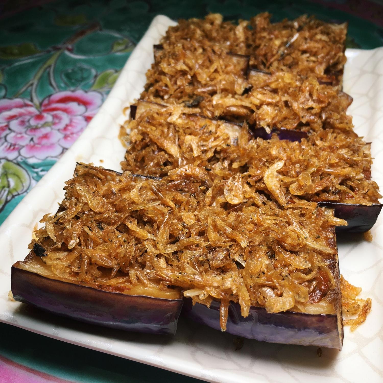 Sambal Brinjal - Baba Wins' Peranakan Cuisine