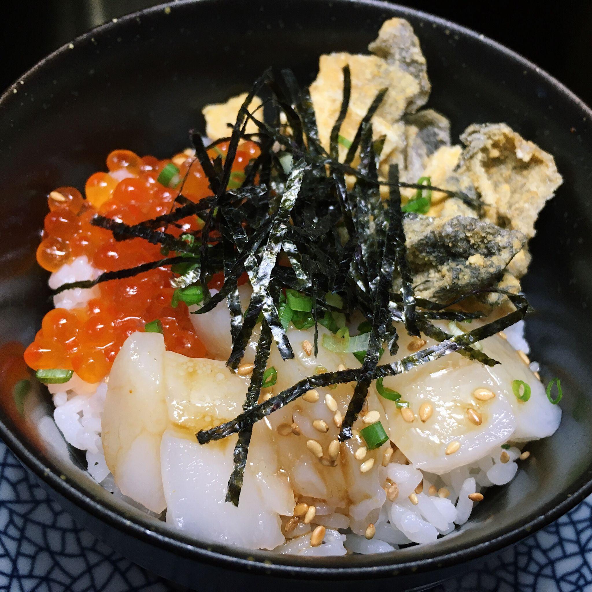 Mini Umami Bomb - Kabuke