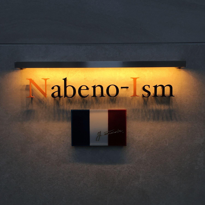Nabeno-Ism Tokyo