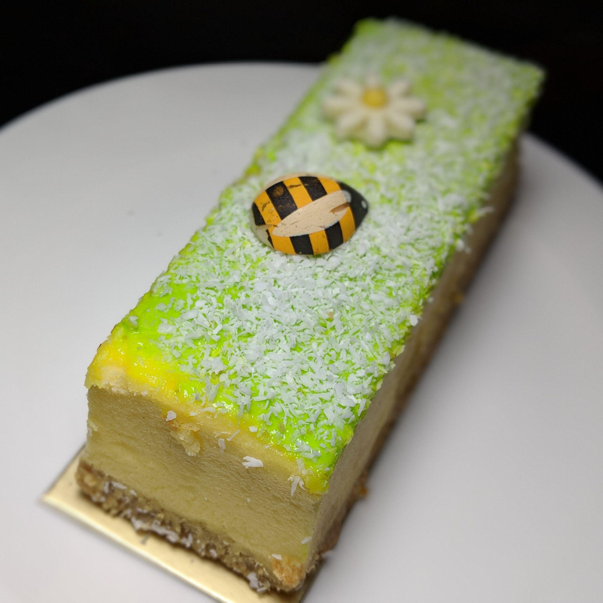 conrad centennial singapore terrace cake