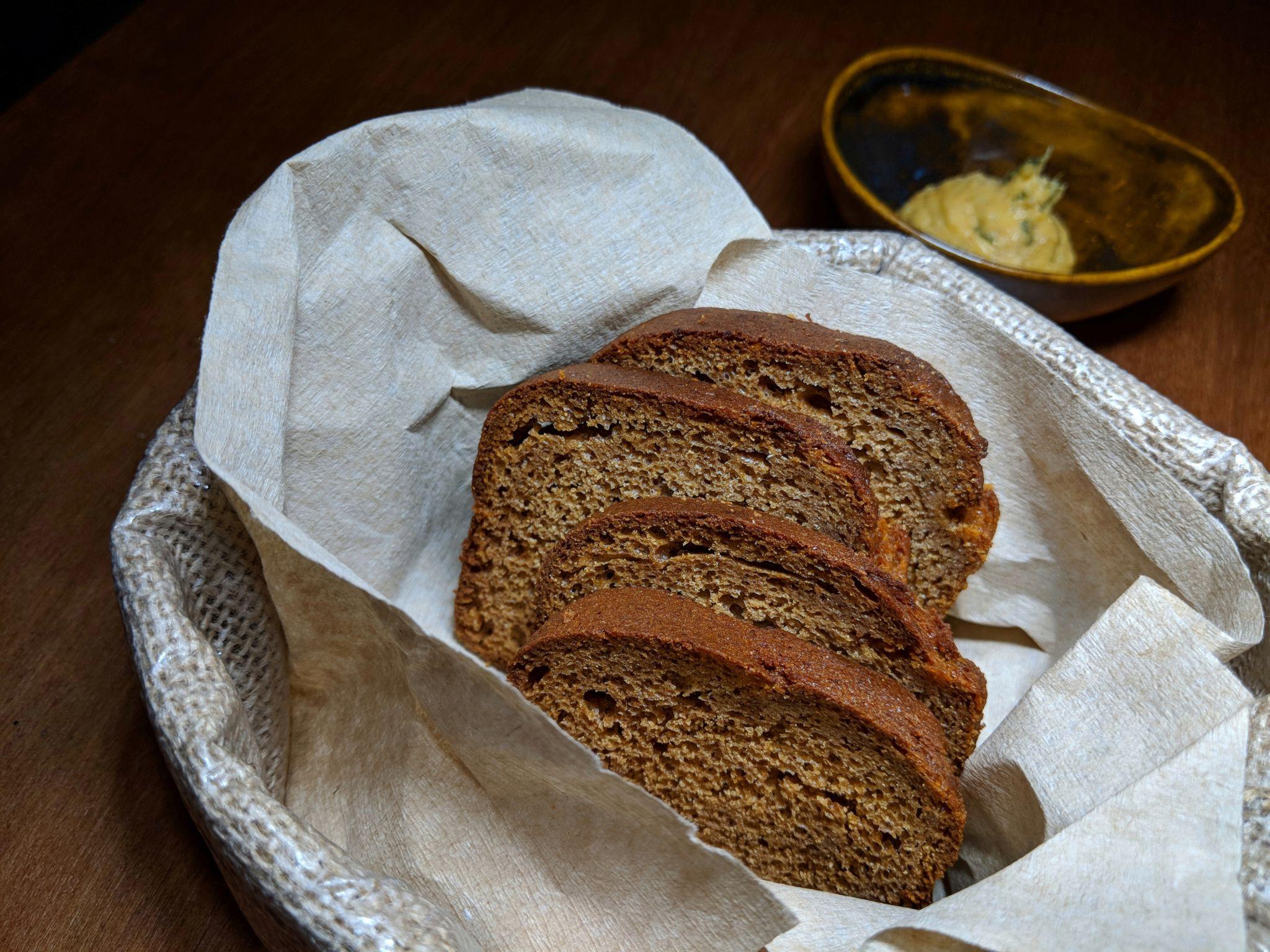 kinou restaurant ginger bread miso shiso butter