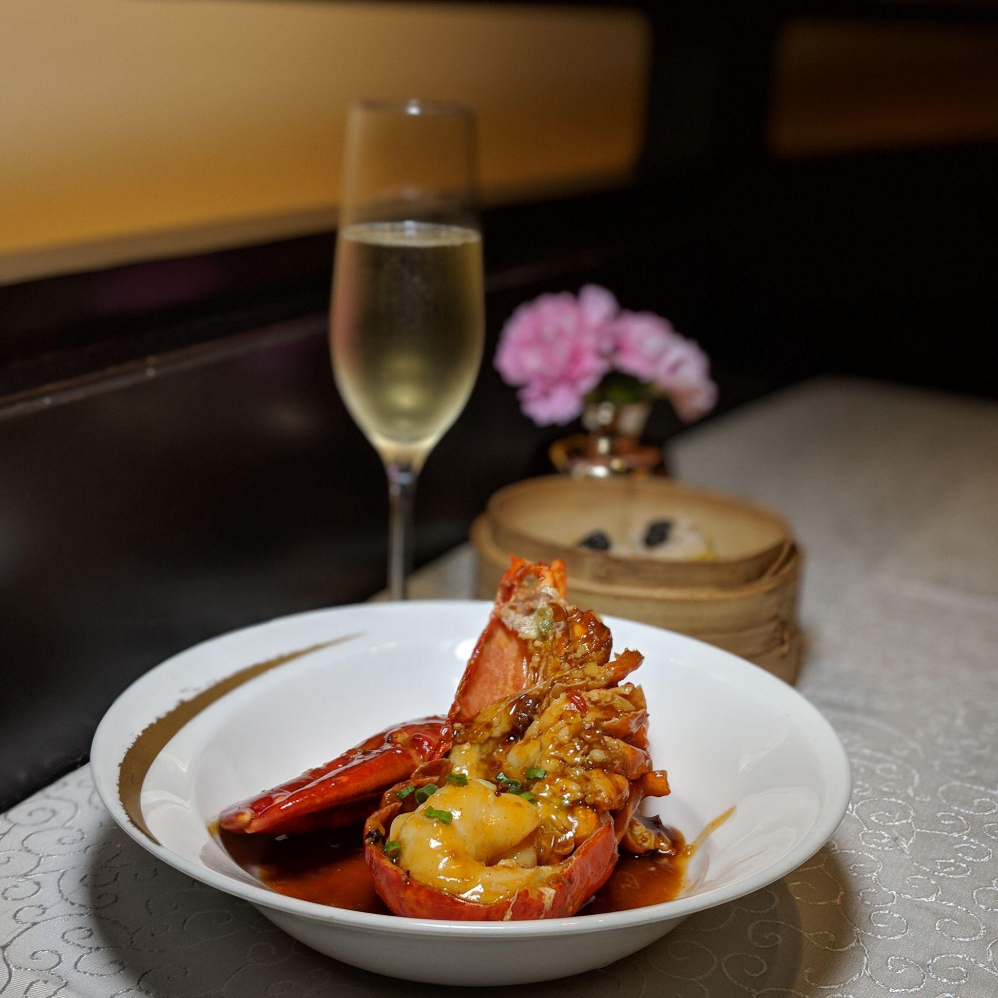 The St. Regis Singapore Yan Ting Champagne Dim Sum Brunch