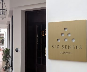six senses maxwell entrance