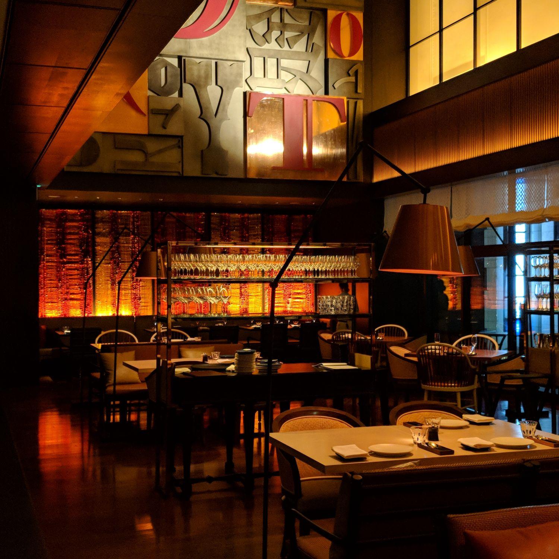 hyatt centric ginza tokyo NAMIKI667 restaurant