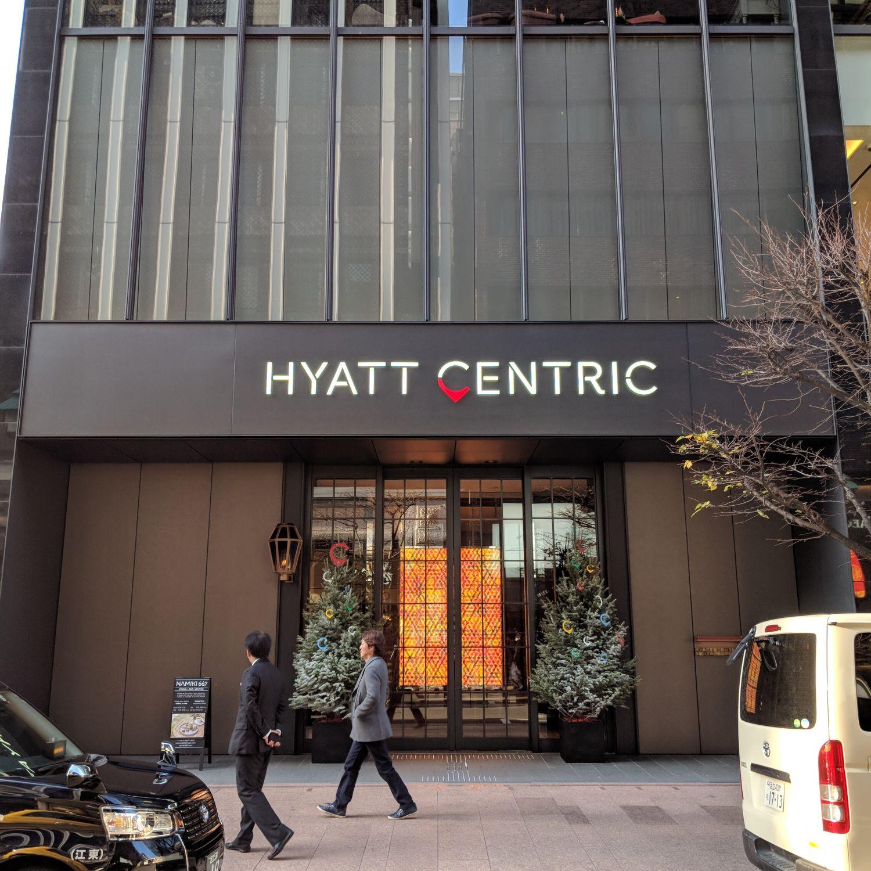 hyatt centric ginza tokyo entrance