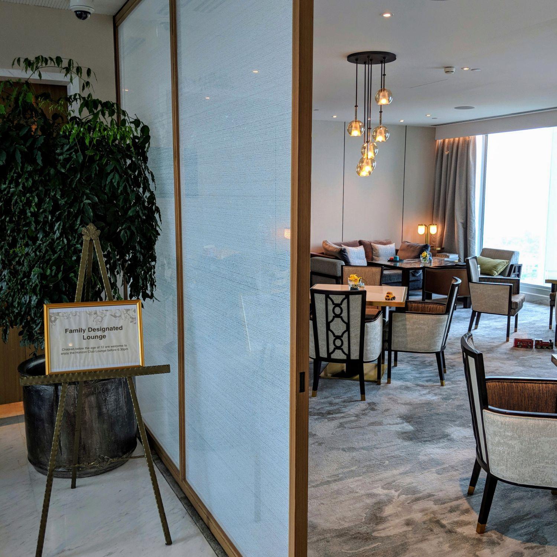 Shangri-La Hotel Singapore Horizon Club