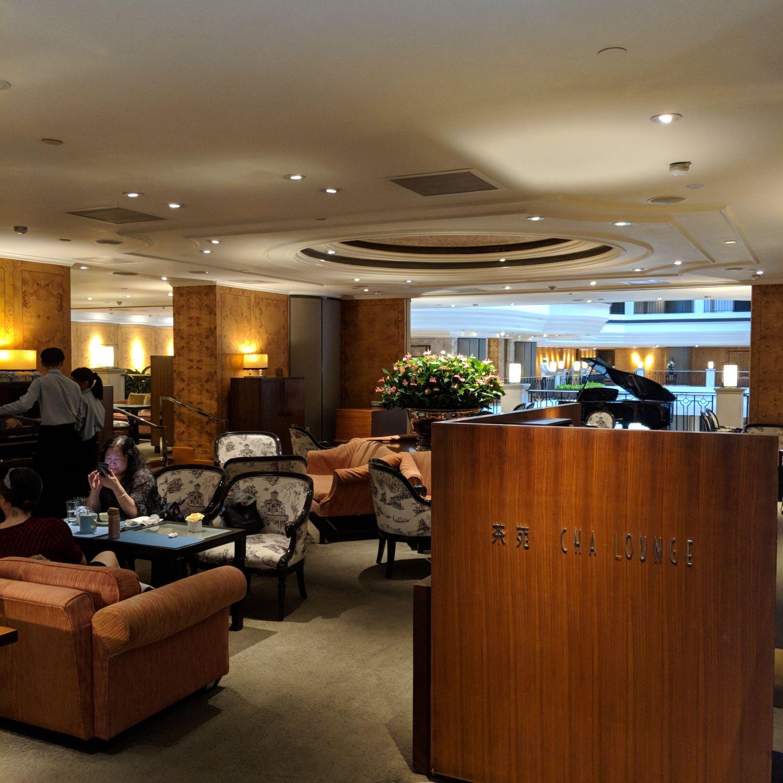 grand hyatt taipei cha lounge