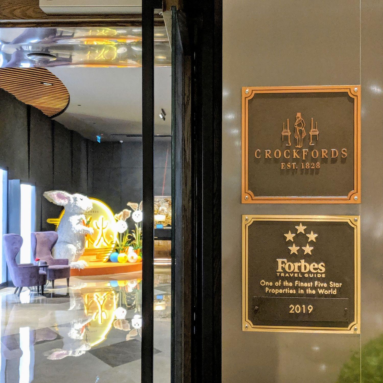 crocksford hotel genting entrance