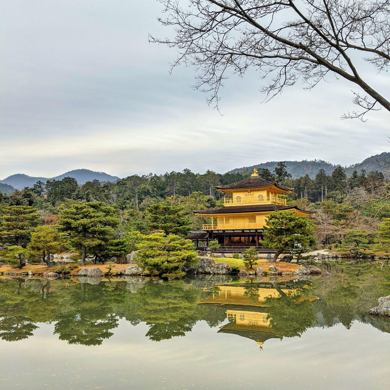 aman kyoto kinkakuji temple