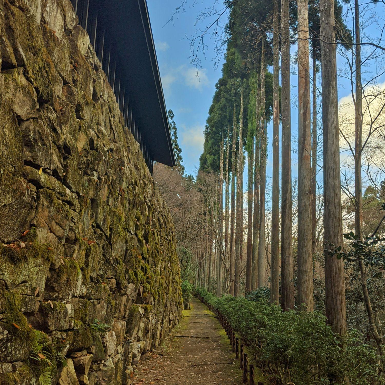 aman kyoto trail