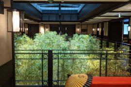 kyoto yura hotel mgallery lobby