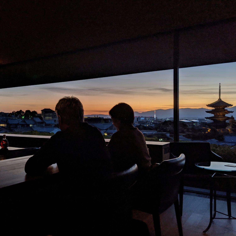 park hyatt kyoto kohaku