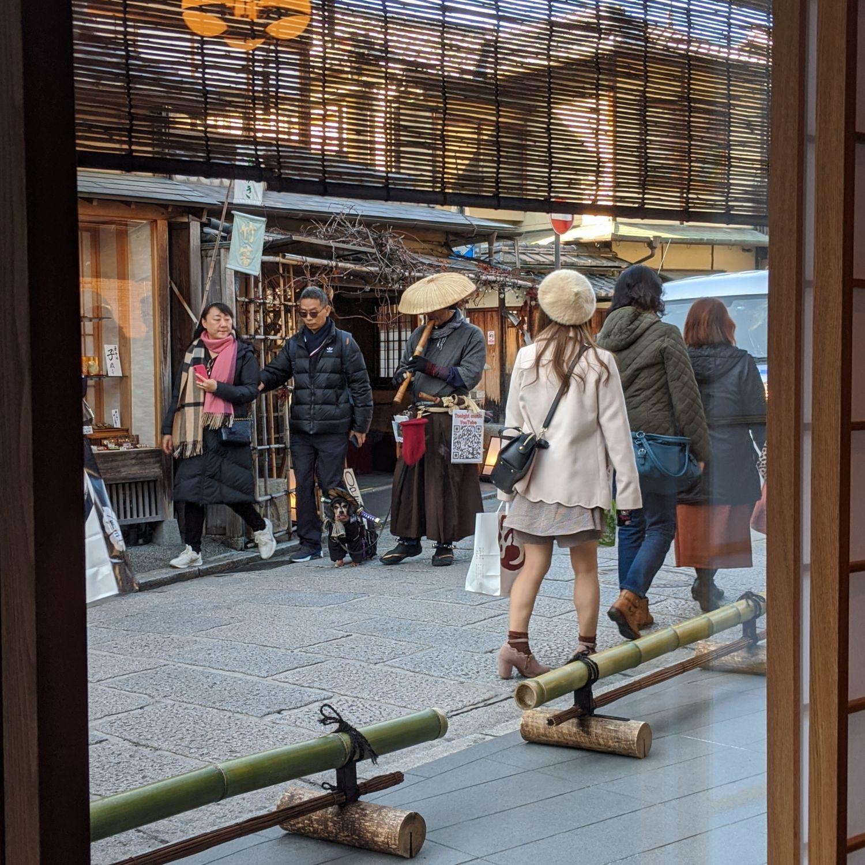 park hyatt kyoto kyoto bistro street view