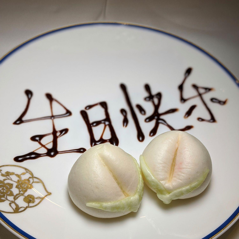 the okura tokyo toh-ka-lin birthday dessert
