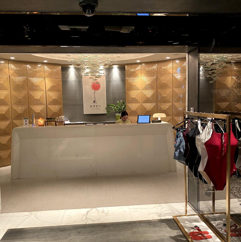 four seasons hotel guangzhou hua spa