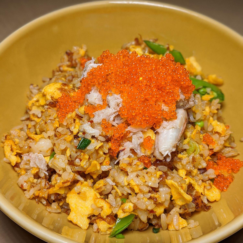 ChiChi Dining Crab XO Fried Rice