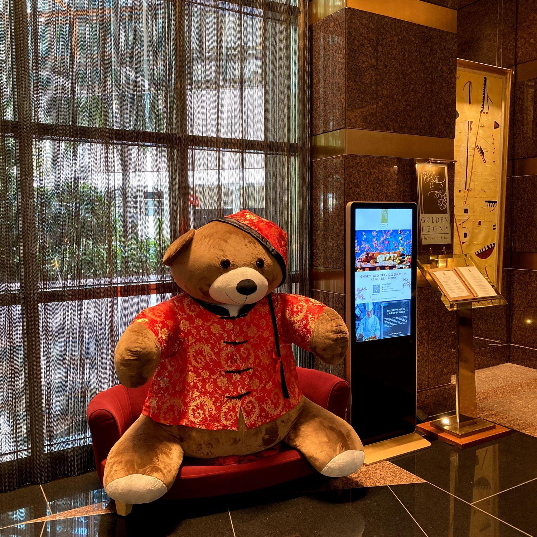 conrad centennial singapore lobby