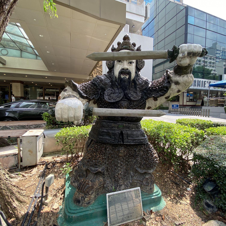 hilton singapore Qin Shu Bao Sculpture