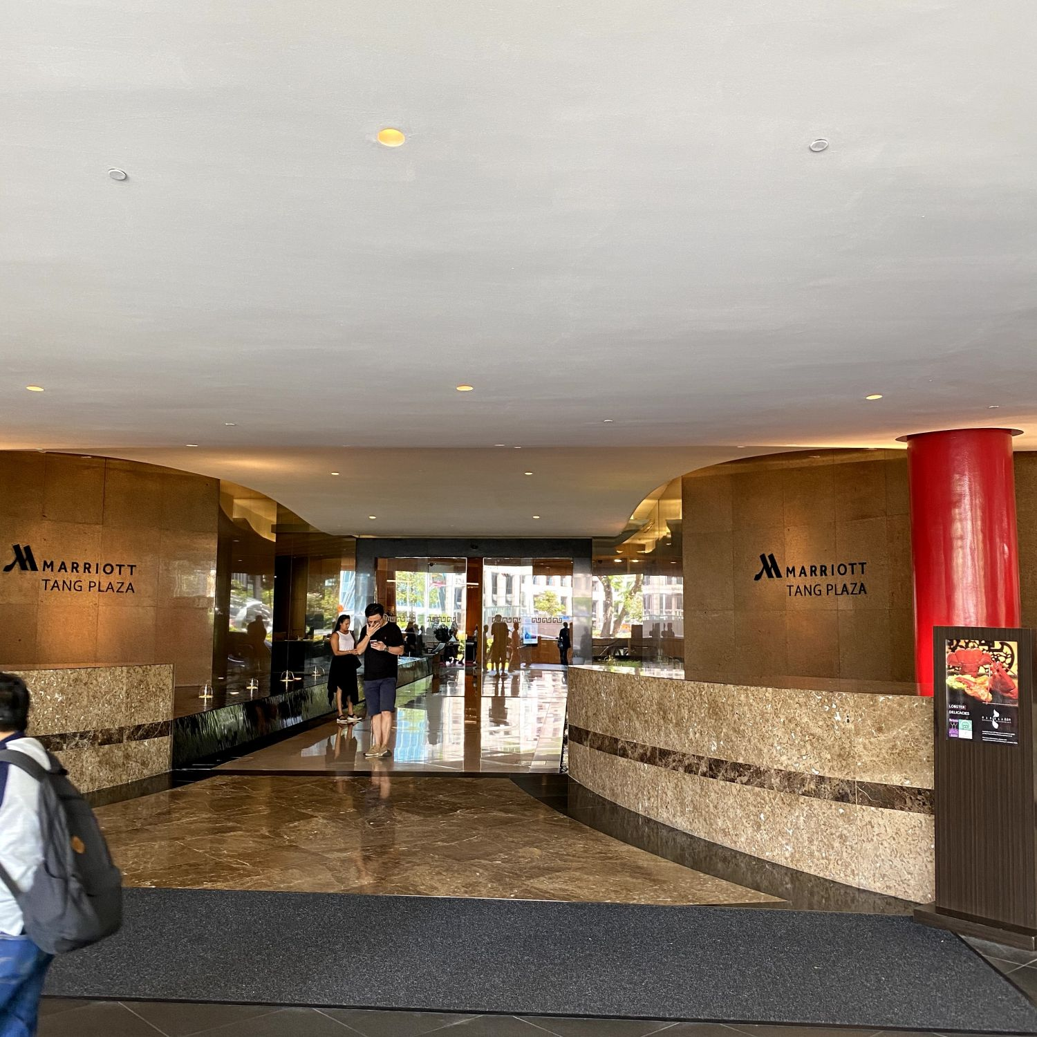 singapore marriott tang plaza hotel entrance