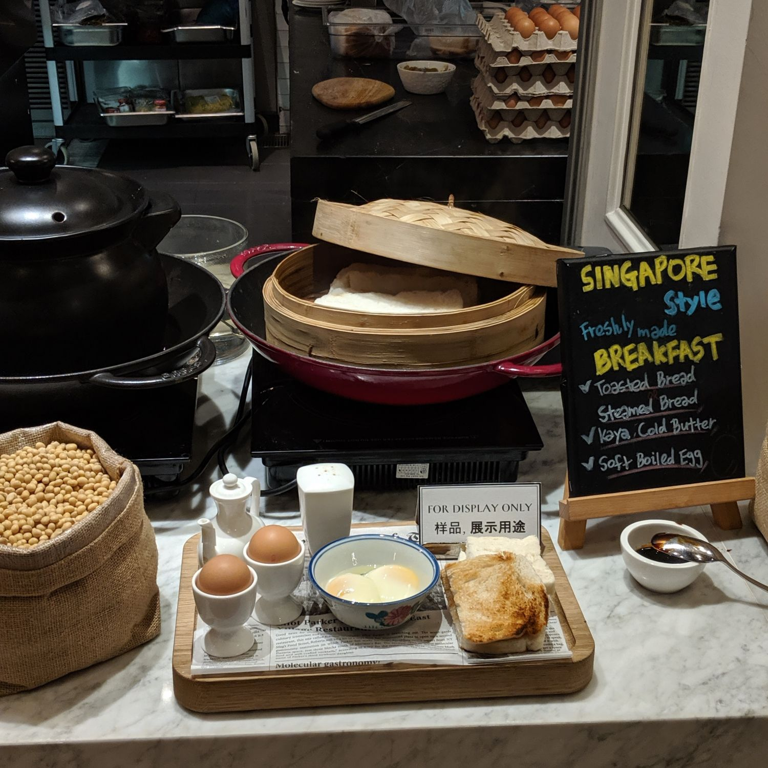The Capitol Kempinski Hotel Singapore 15 Stamford Breakfast