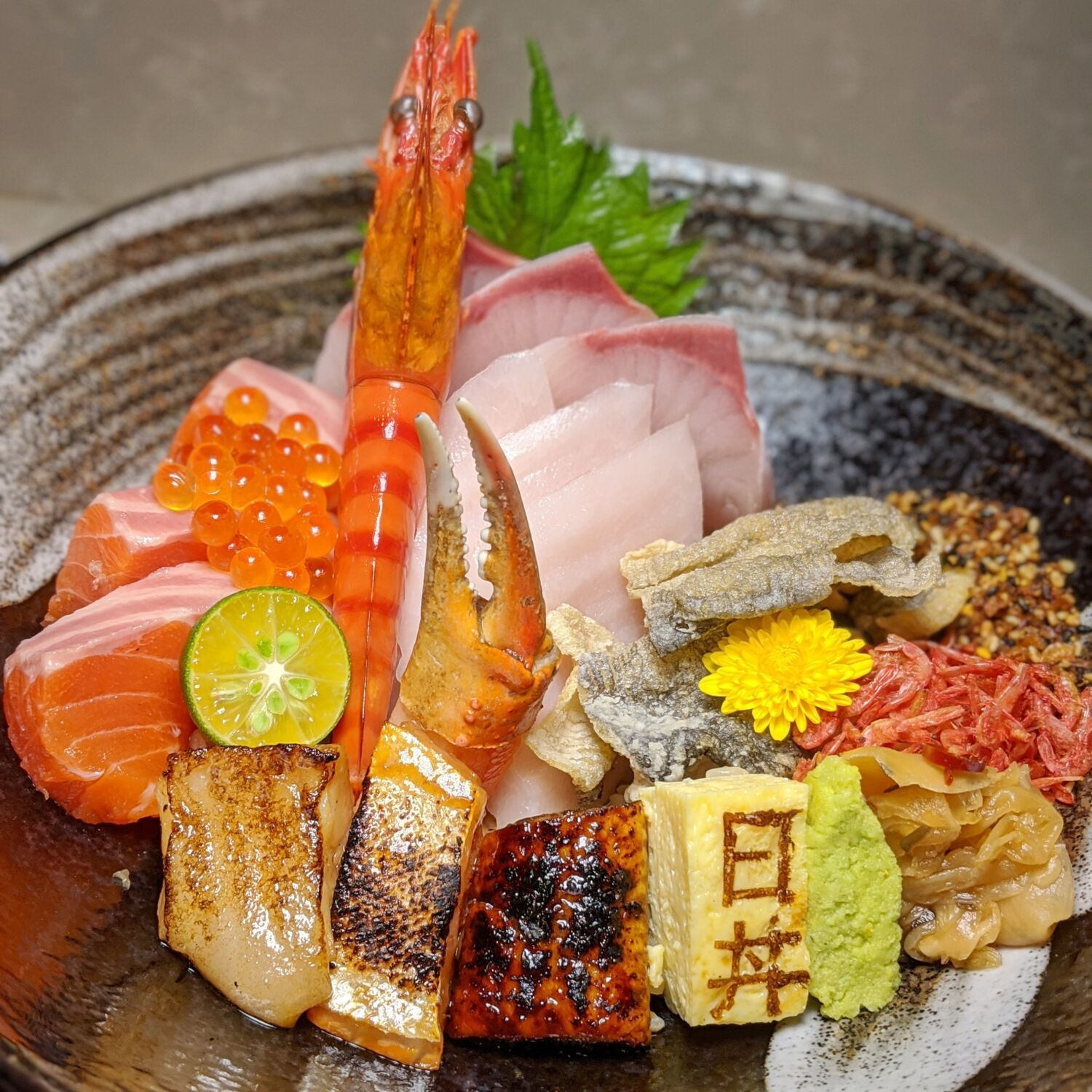 house of chirashi Chirashi Don