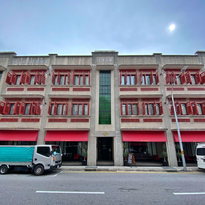 the vagabond club singapore a tribute portfolio hotel exterior