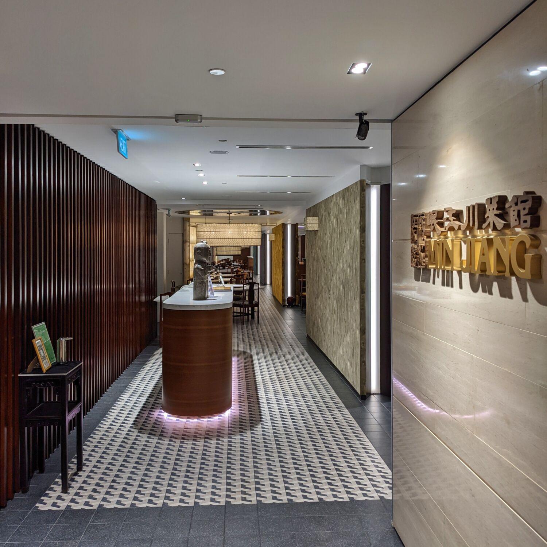 Goodwood Park Hotel Singapore Min Jiang