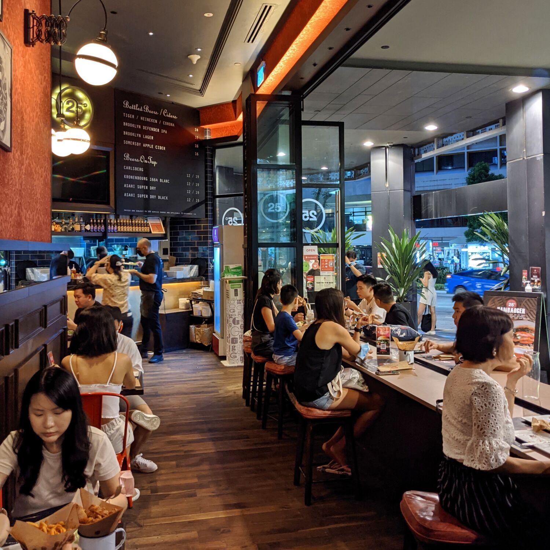 Hotel G Singapore 25 Degrees Singapore